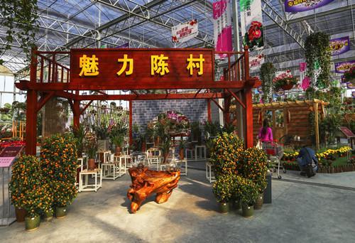 """室内展厅以展示销售""""中高档观赏植物,花卉和园艺相关用品""""为主,并提"""""""